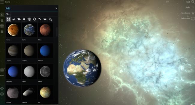 Earth, Supernova, and New UI